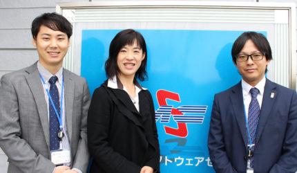 株式会社宮崎県ソフトウェアセンターのイメージ画像